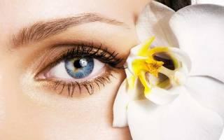 Уход за кожей вокруг глаз осенью